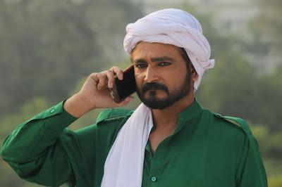 Rajnish Pathak