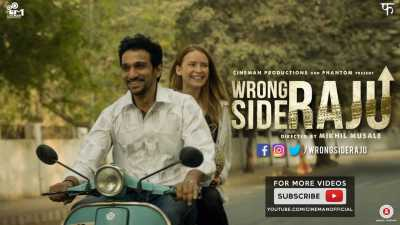 Wrong Side Raju 2016 Gujarati 400mb Full Movie WEB-DL