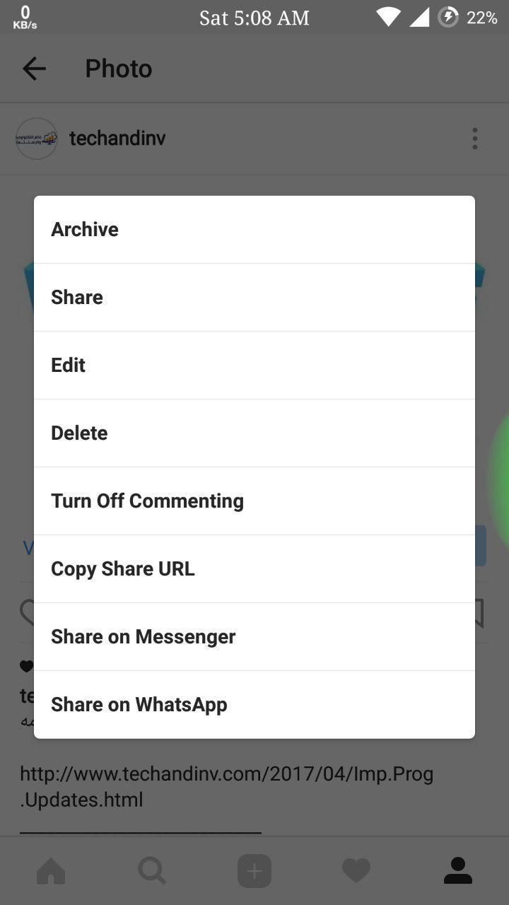 تطبيق إنستجرام Instagram يحصل على تحديث جديد لأرشفة منشورات المستخدمين