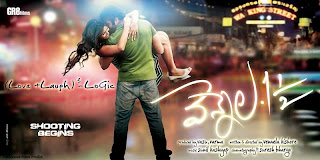 Watch Vennela 1 1/2 Telugu Movie Online