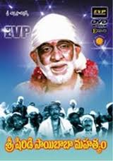 Shirdi Sai Baba Helps Always... in All Ways