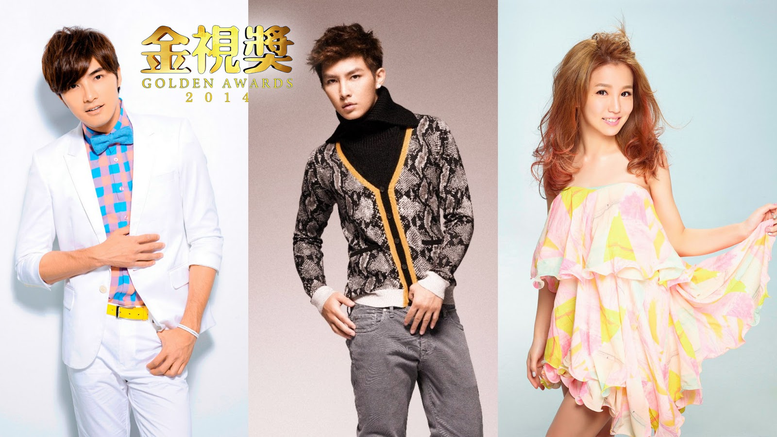 Mike He 賀軍翔, Aaron Yan 炎亚纶 and Guo Shu Yao 郭书瑶@ Golden Awards 2014