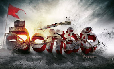 RGV Sudden visit to Vijayawada : Vangaveeti movie logo