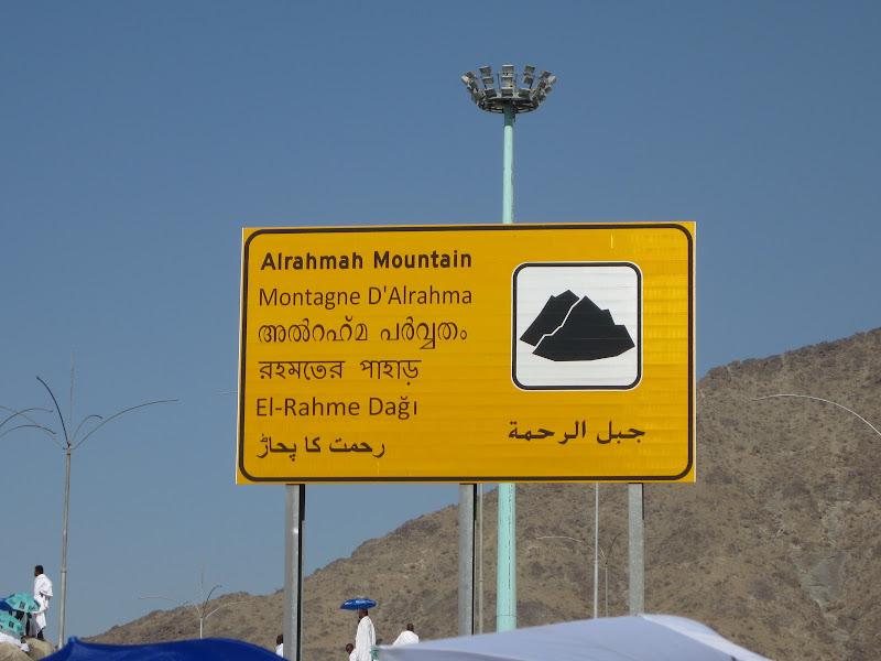 Why there is pillar on Jabal al Rahmah? - SkyscraperCity