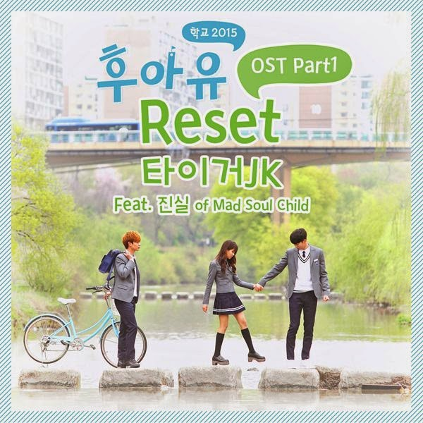 Tiger JK – Who Are You – School 2015 OST Part 1