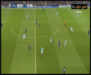 ملخص مباراة  مانشستر سيتي و ريال مدريد دورى ابطال اوربا