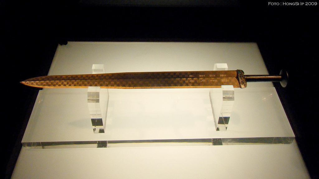 legenda pedang tajam dari china The Sword of Goujian