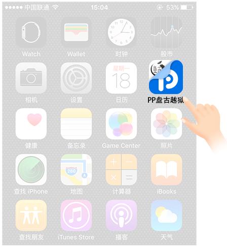 iOS 9.3.3 Jailbreak indir Türkçe Anlatım