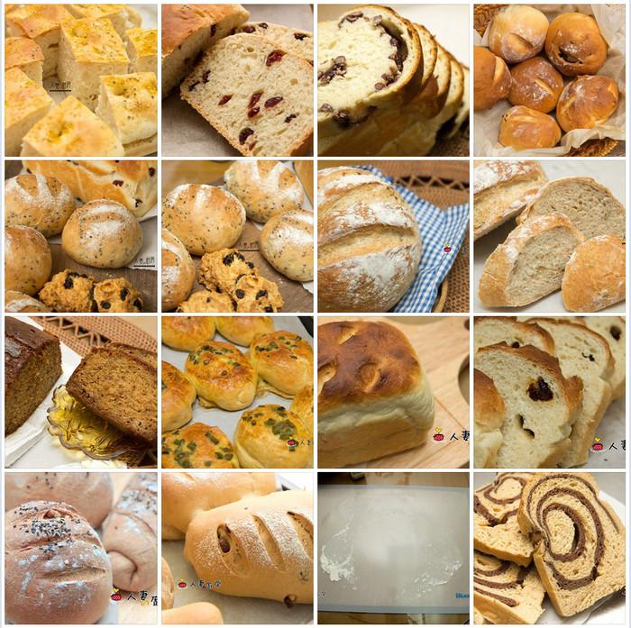 烘焙丙級之麵包考照之一路難行
