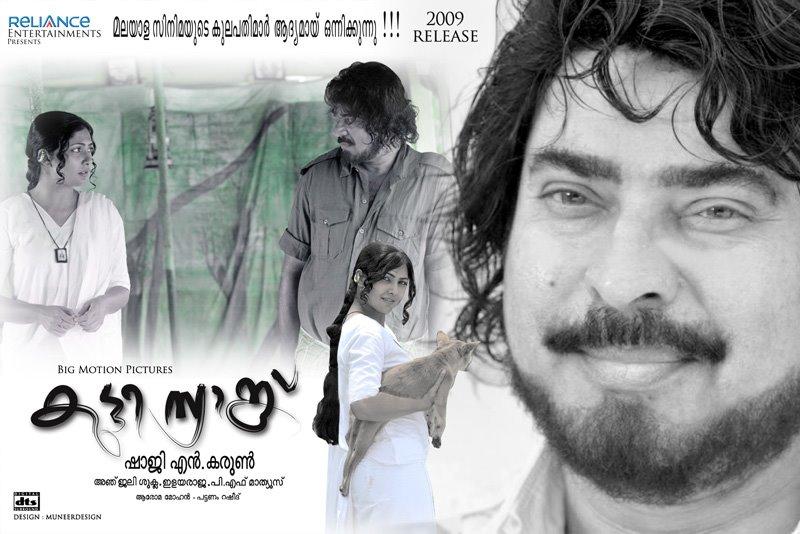 Kutty srank movie youtube / Ramayanam in sun tv full episode 1