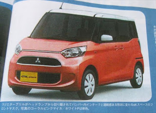 三菱自動車 eKスペース マイナーチェンジ画像