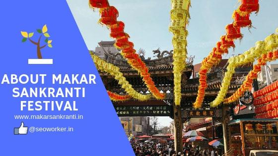 about makar sankranti festival