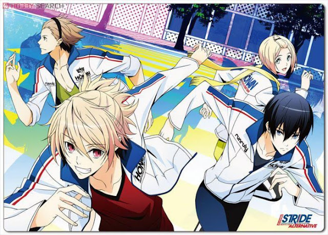 Honan Academy Stride Club from Prince of Stride: Alternative