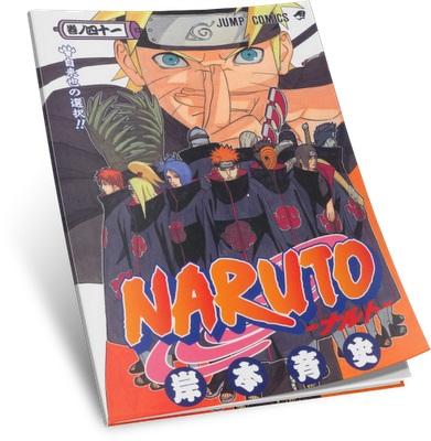Manga Naruto 657: Madara Uchiha ha Vuelto