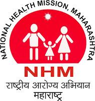 NRHM Maharashtra Recruitment