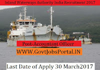 Inland Waterways Authority of India Recruitment 2017– Accountant Officer
