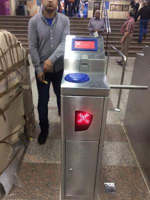 وزارة النقل تعلن تطبيق نظام المترو للمحطات بسعر التذكرة بداية أبريل
