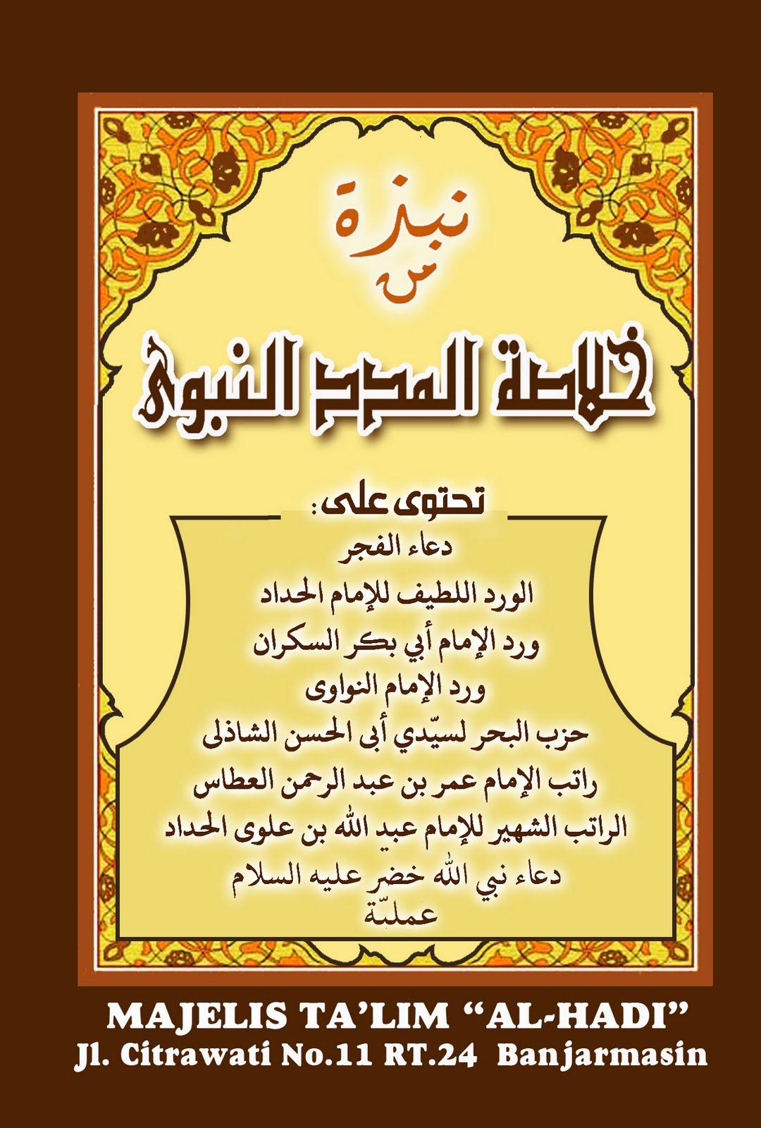 aufa kaligrafi cv aufa rais anugrah desain grafis kaligrafi