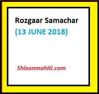 Rozgaar Samachar (13 JUNE 2018)
