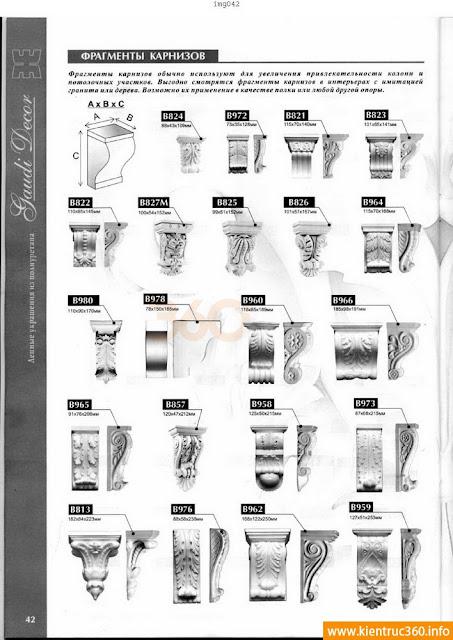 gach bong-1_Page_42 Tổng hợp Full DVD 3D về chi tiết Phào, trần, cột, phù điêu tân cổ điển