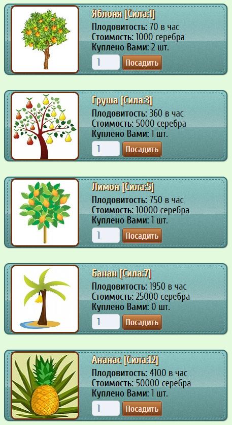 luchshayaferma.ru отзывы