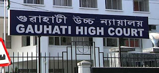 https://www.newgovtjobs.in.net/2018/11/gauhati-high-court-recruitment-2018-19.html
