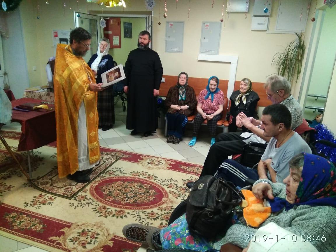 Храм в доме престарелых пансионаты москвы для престарелых