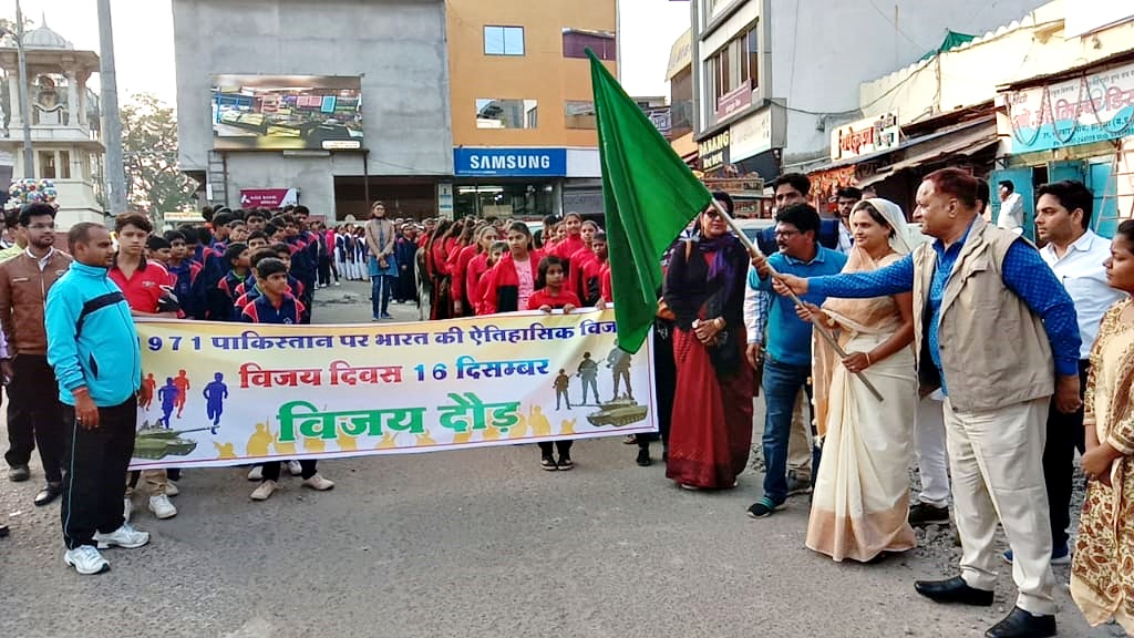 Jhabua News-विजय दिवस पर सद्भावना दौड आयोजित