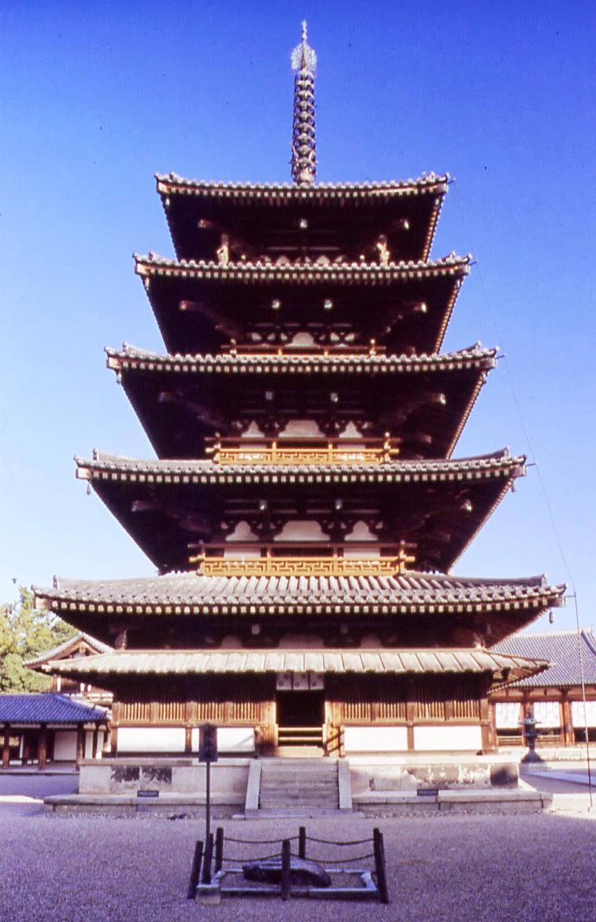 Japón, cultura y arte: Arquitectura japonesa: arquitectura ...