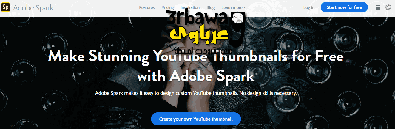 5 مواقع مميزة لصنع وانشاء صورة مصغرة لفيديوهات اليوتيوب sites for making and creating a thumbnail of YouTube videos