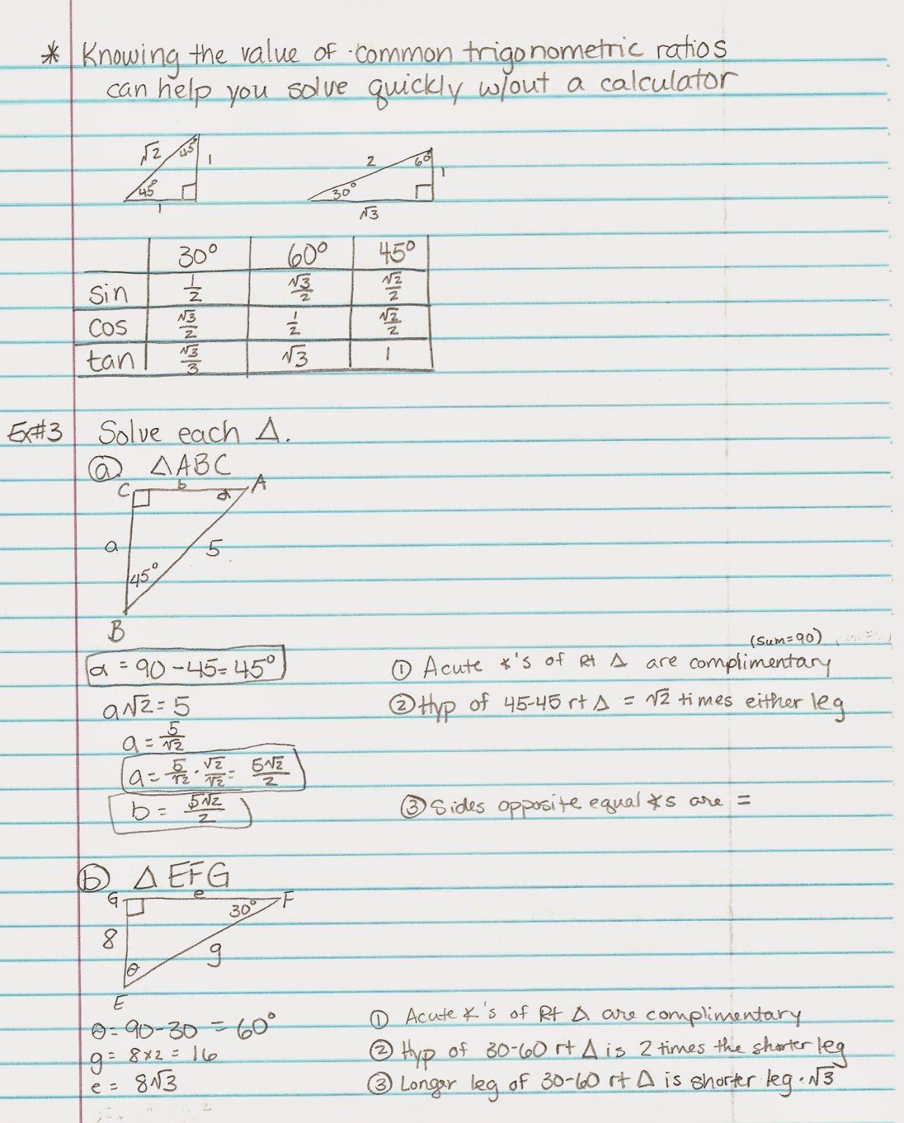 Algebra Alerts Algebra 1 And 2 Algebra 2 Lesson 10 2