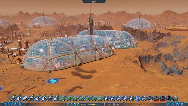 Surviving Mars Serial number Portable