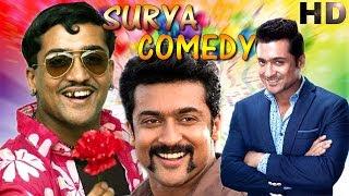 Surya Comedy Scene   Latest Tamil Comedy