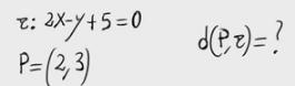 52. Distancia de un punto a una recta (Con fórmula)