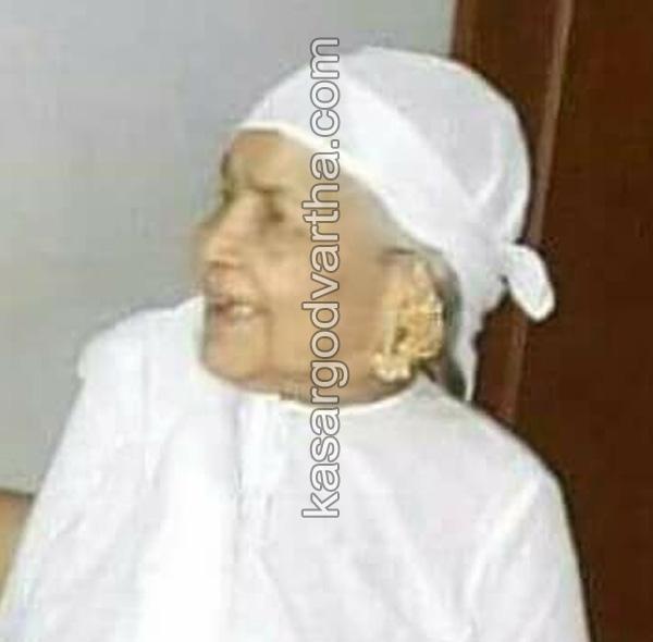 Kerala, News, Obituary, Kasaragod, Ajanoor, Athinjal, Athinjal Fathima Hajjumma passes away