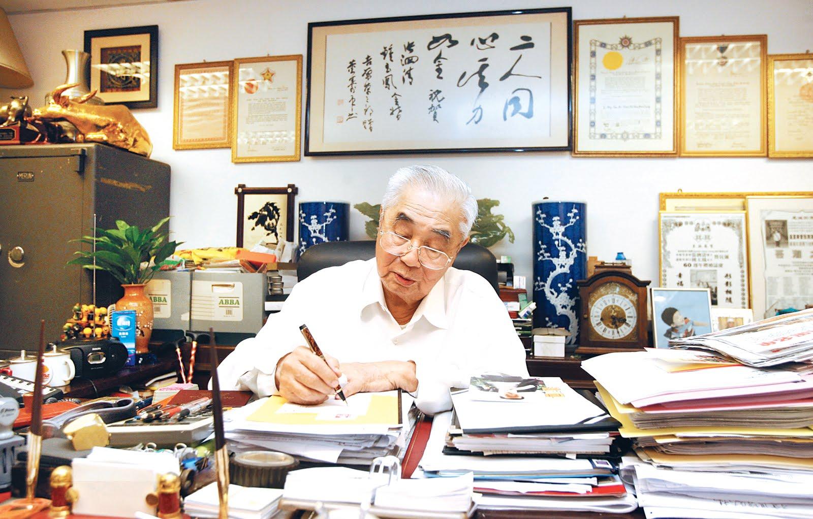 馬來西亞政治,社會,商業報: 「四海棧」,寓意他當時膝下有4名兒子,並以「四」這個字為兒子取名,而 ...