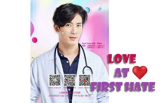 Sinopsis Drama Love at First Hate Episode 1- (Lengkap)