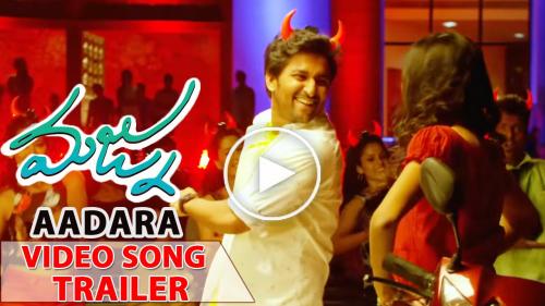Aadara Song Trailer  Majnu Movie Songs