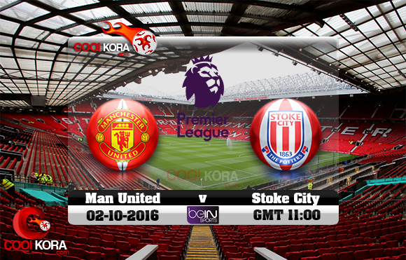 مشاهدة مباراة مانشستر يونايتد وستوك سيتي اليوم 2-10-2016 في الدوري الإنجليزي