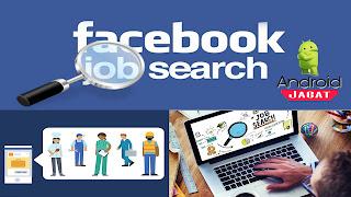 ফেসবুকে জব সার্ভিস ফিচার || Job Service Feature on Facebook