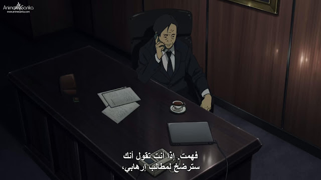 جميع حلقات انمى Zankyou no Terror بلوراي BluRay مترجم أونلاين كامل تحميل و مشاهدة