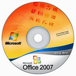 HACK Microsoft Office 2007 Complete Version + CD Key