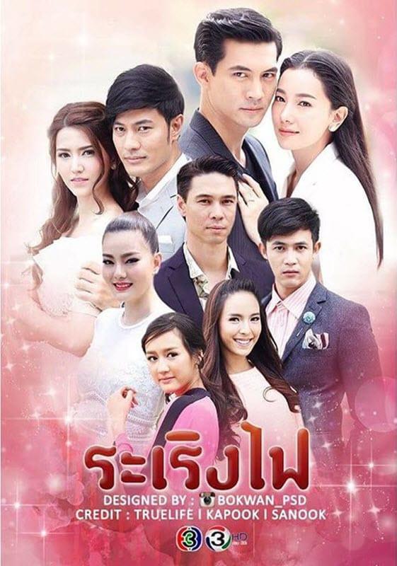 Xem Phim Yêu Trong Cuồng Hận 2017
