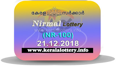 "KeralaLottery.info, ""kerala lottery result 21 12 2018 nirmal nr 100"", nirmal today result : 21-12-2018 nirmal lottery nr-100, kerala lottery result 21-12-2018, nirmal lottery results, kerala lottery result today nirmal, nirmal lottery result, kerala lottery result nirmal today, kerala lottery nirmal today result, nirmal kerala lottery result, nirmal lottery nr.100 results 21-12-2018, nirmal lottery nr 100, live nirmal lottery nr-100, nirmal lottery, kerala lottery today result nirmal, nirmal lottery (nr-100) 21/12/2018, today nirmal lottery result, nirmal lottery today result, nirmal lottery results today, today kerala lottery result nirmal, kerala lottery results today nirmal 21 12 18, nirmal lottery today, today lottery result nirmal 21-12-18, nirmal lottery result today 21.12.2018, nirmal lottery today, today lottery result nirmal 21-12-18, nirmal lottery result today 21.12.2018, kerala lottery result live, kerala lottery bumper result, kerala lottery result yesterday, kerala lottery result today, kerala online lottery results, kerala lottery draw, kerala lottery results, kerala state lottery today, kerala lottare, kerala lottery result, lottery today, kerala lottery today draw result, kerala lottery online purchase, kerala lottery, kl result,  yesterday lottery results, lotteries results, keralalotteries, kerala lottery, keralalotteryresult, kerala lottery result, kerala lottery result live, kerala lottery today, kerala lottery result today, kerala lottery results today, today kerala lottery result, kerala lottery ticket pictures, kerala samsthana bhagyakuri"