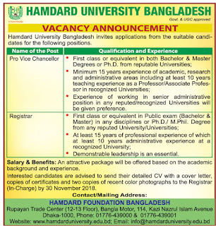 Hamdard University Bangladesh Job Circular 2018