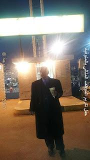 الحسينى محمد , ادارة بركة السبع التعليمية , وزارة التربية والتعليم , مديرية التربية والتعليم بالمنوفية , الموظف المثالى , الخوجة , التربية والتعليم , egyteachers , egypt, education ,egyeducation,alkoga
