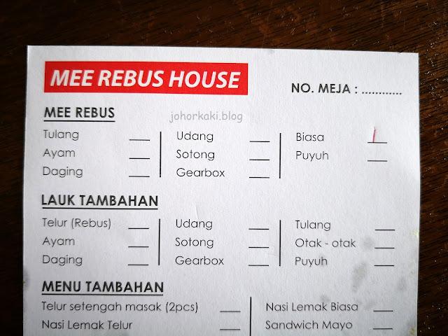 Mee-Rebus-House-Taman-Melodies-Johor-Bahru