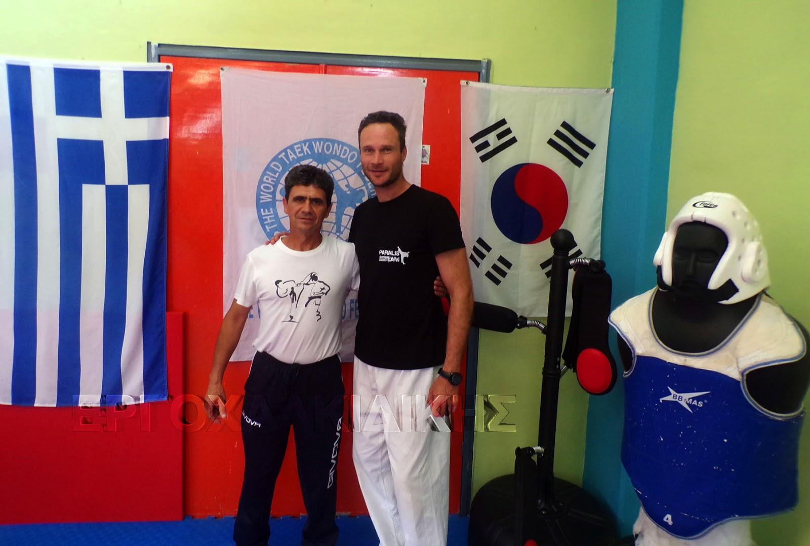 Συμμετοχή του Α.Σ. Tae Kwon Do ¨Αριστοτέλης¨ στο 1ο Αγωνιστικό Σεμινάριο Tae Kwon Do με τον Balazs Toth στον Πολύγυρο.