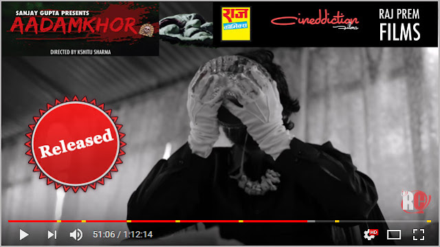 Raj-Comics-Web-Film-Aadamkhor-is-released-by-Raj-Prem-Films