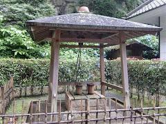 鎌倉十井瓶ノ井